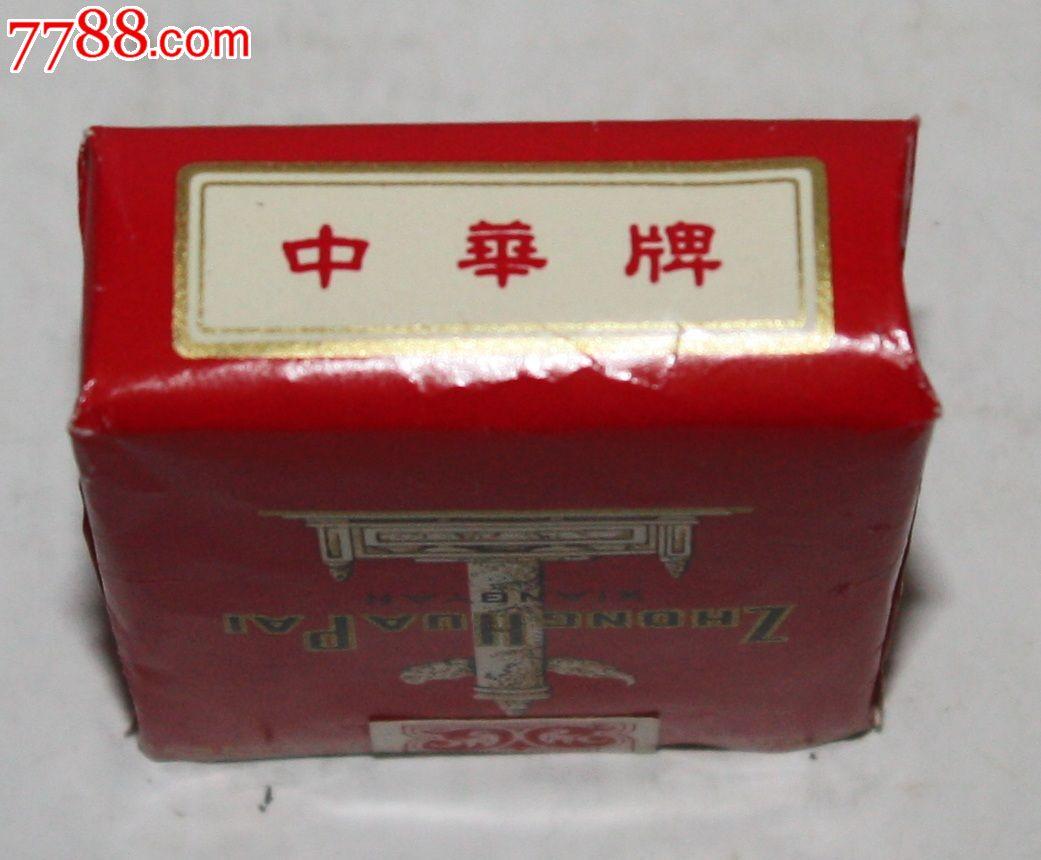 ... 价格1899元【小镇杂品】_第5张_7788收藏__中国收藏热线