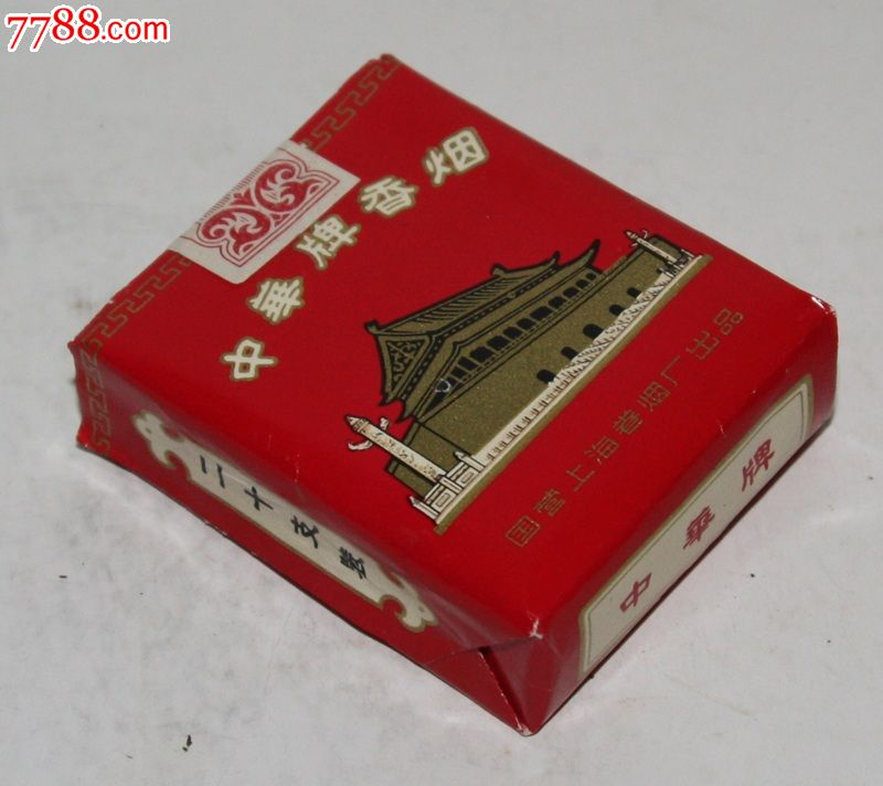 ... 包实物烟《全网唯一》_第7张_7788收藏__中国收藏热线
