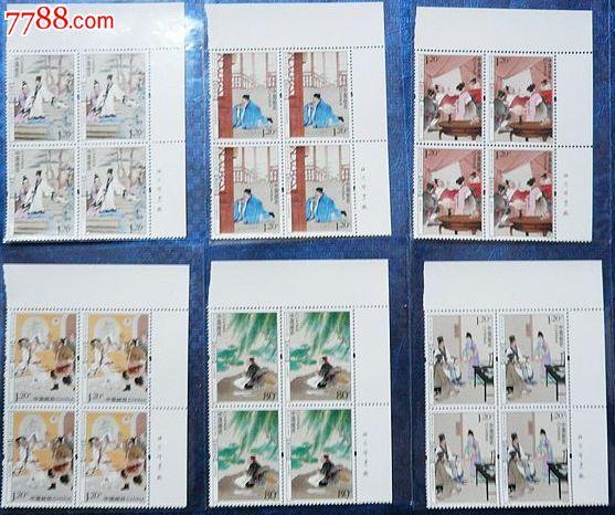 2011-5-儒林外史方联_第1张_7788收藏__中国收藏热线图片