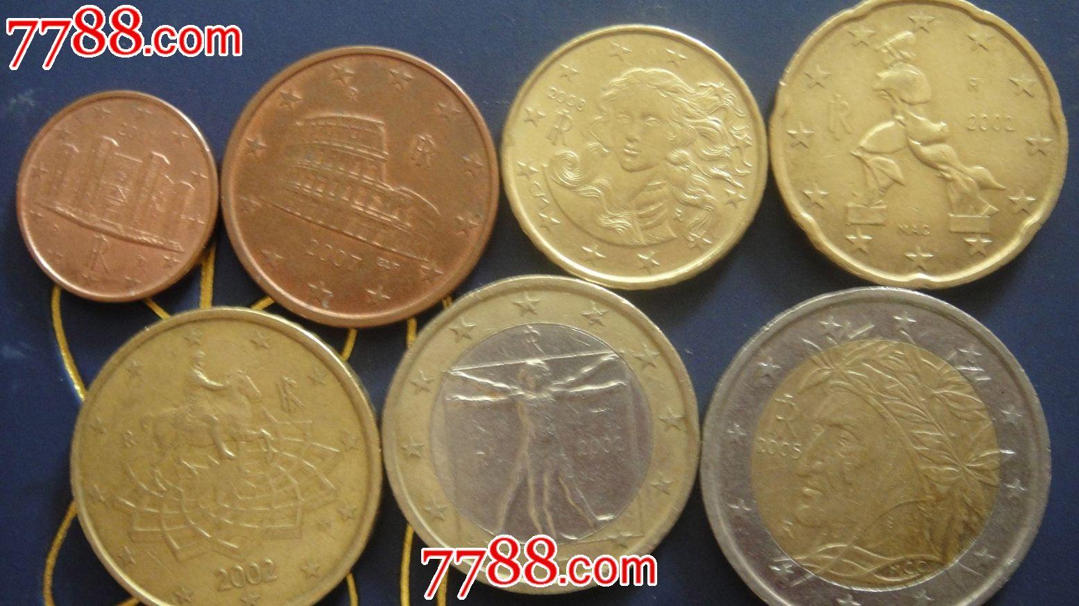 欧元硬币意大利7枚共3.86欧元图片