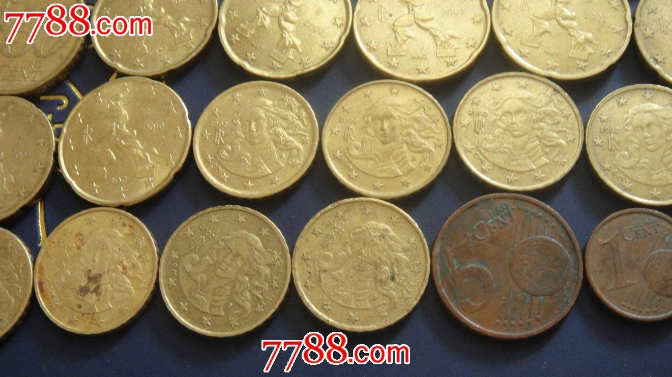 欧元硬币意大利24枚共8.76欧元图片