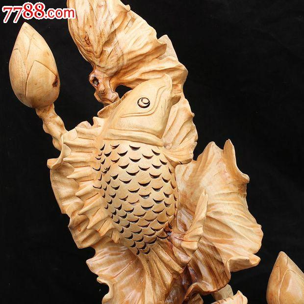 宜居品阁实木根雕木雕香樟木艺术摆件荷花鲤鱼ywd600