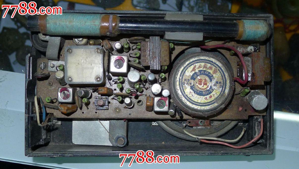 电路板 收音机 1207_683