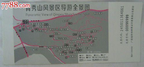 南宁青秀山风景区_旅游景点门票
