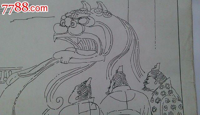 3张广西人民出版社原稿合售-se20279540-连环画/小人