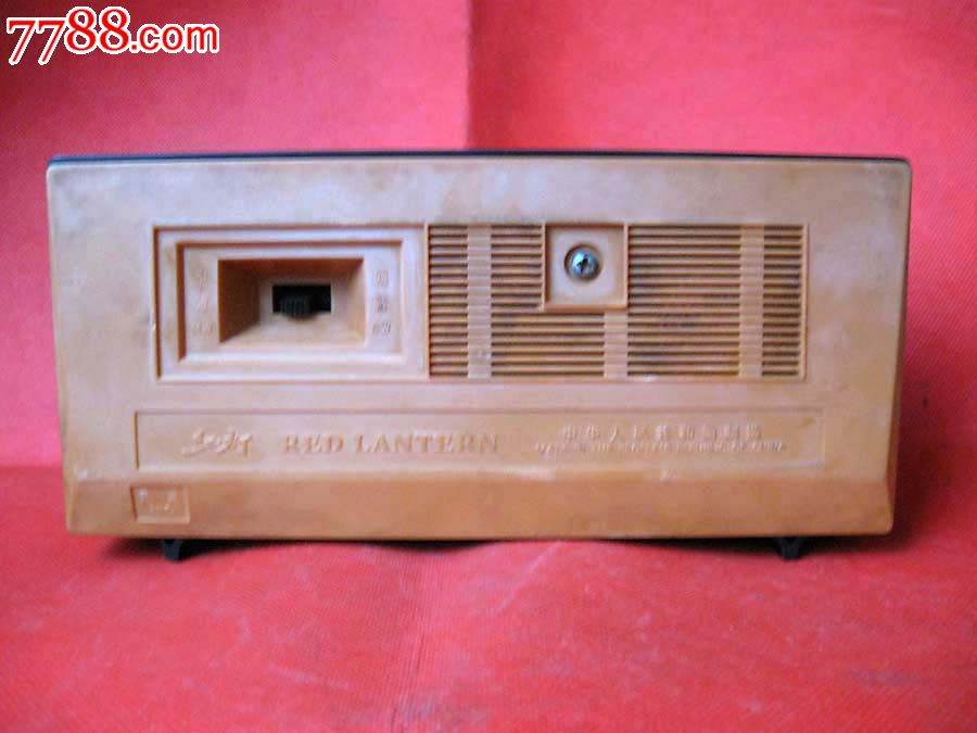 红灯797中短波小台式收音机