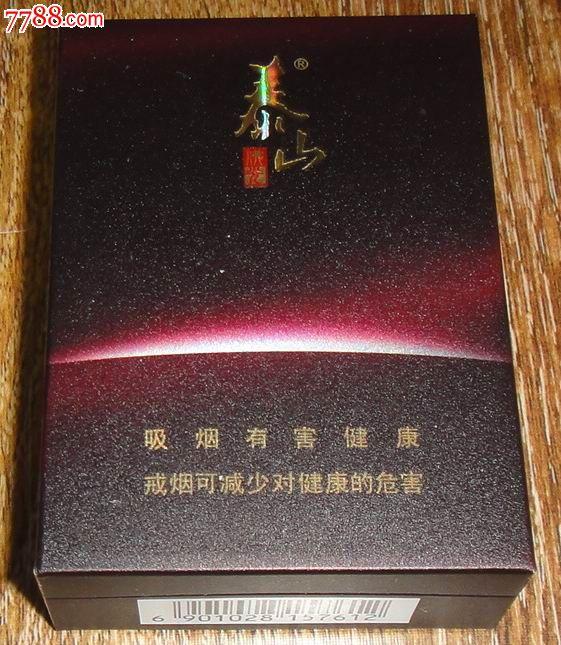 泰山【佛光】_价格10.0000元_第1张_7788收藏__收藏热线