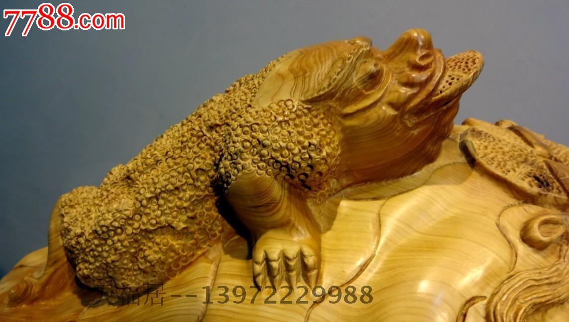 最健康的崖柏木雕----崖柏的全家福(招财金赡)