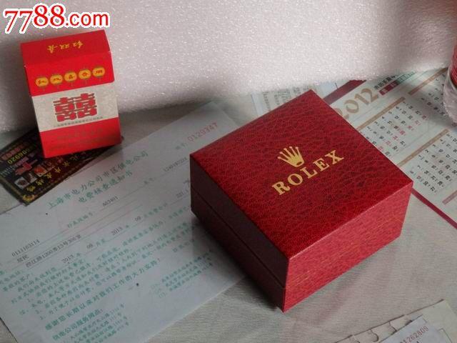 烟盒子手工制作千纸鹤