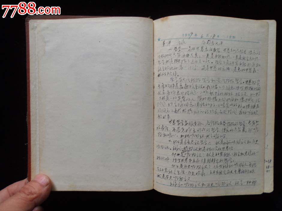 封面漂亮的日记本