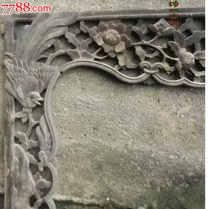 """木雕花板—""""白兔赤乌""""(步古典词韵吟现世生活)"""