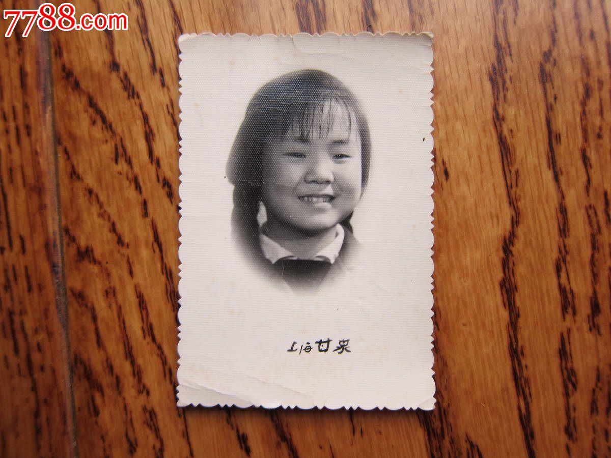 胖乎乎细眼睛的女孩子照片(超可爱,上海甘泉,85品)