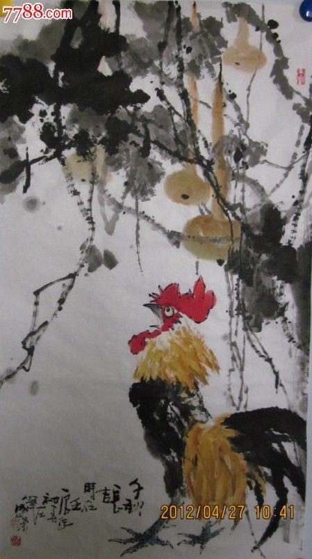 大自然山水花鸟动态