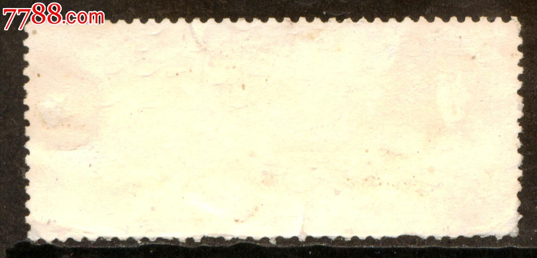 j1万国邮政联盟成立一百周年3-3信销邮票中品-新中国