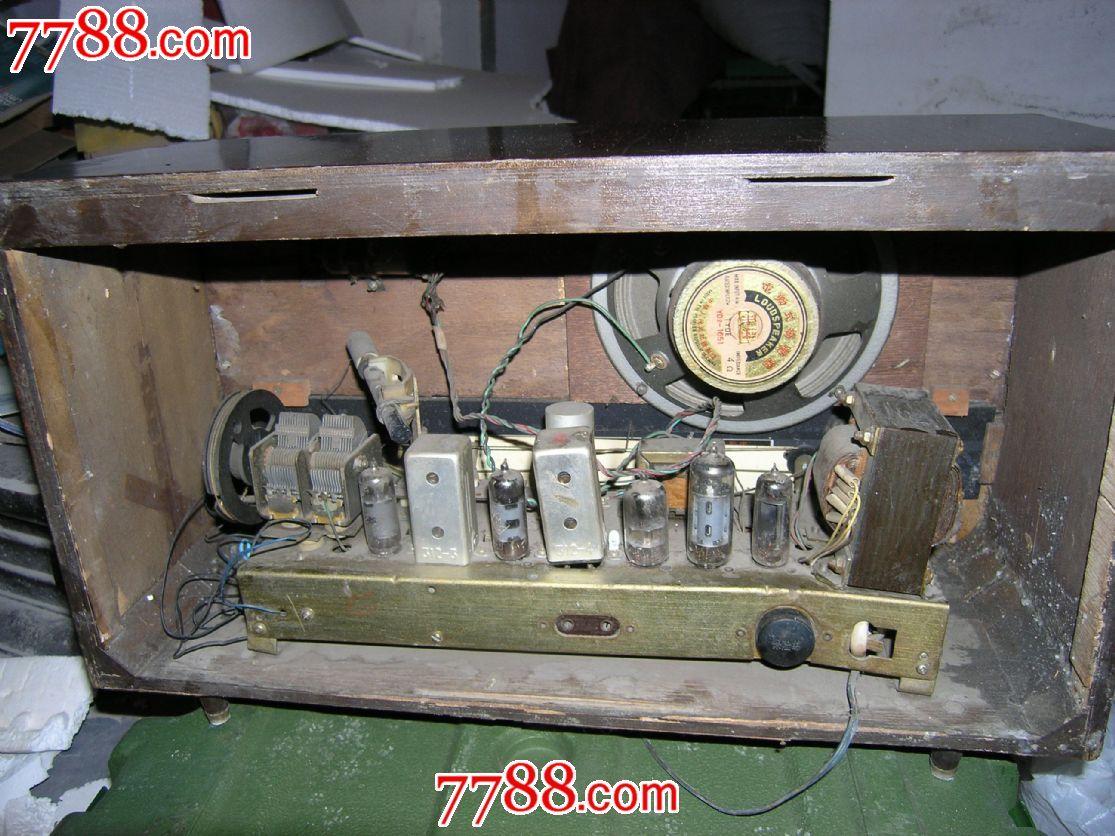 获奖机红灯牌电子管收音机711-3