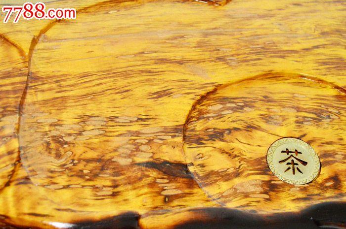 古木虫殒纯天然根雕茶盘厚阴沉木茶台整块实木茶盘功夫茶具茶海