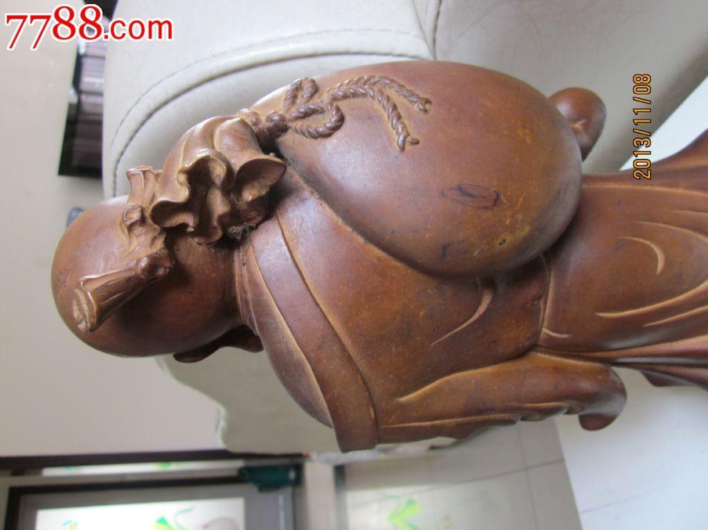 黄杨木雕元宝.布袋罗汉