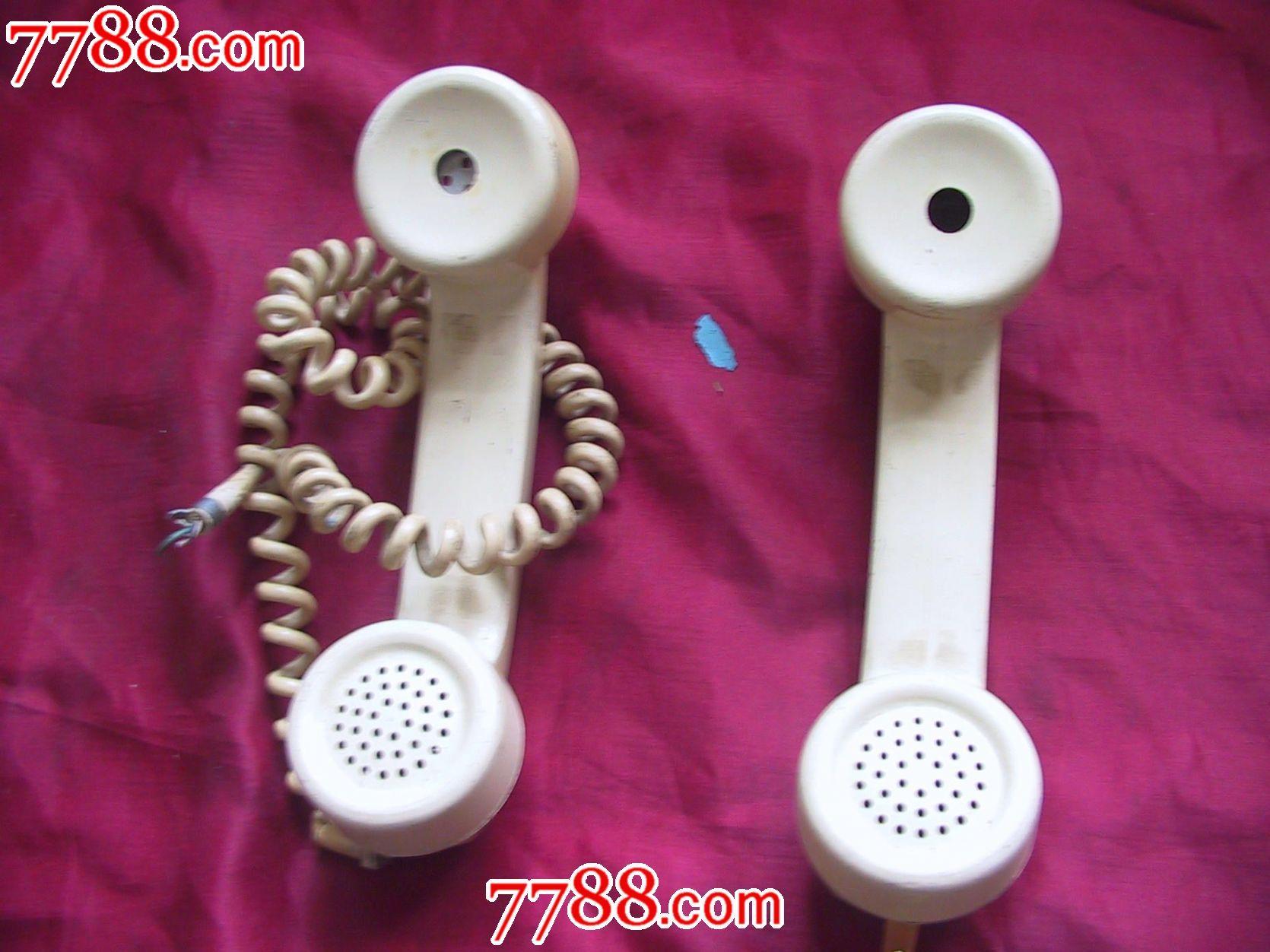 老式电话机配件(电话机的手柄)_第3张_7788收藏__中国收藏热线