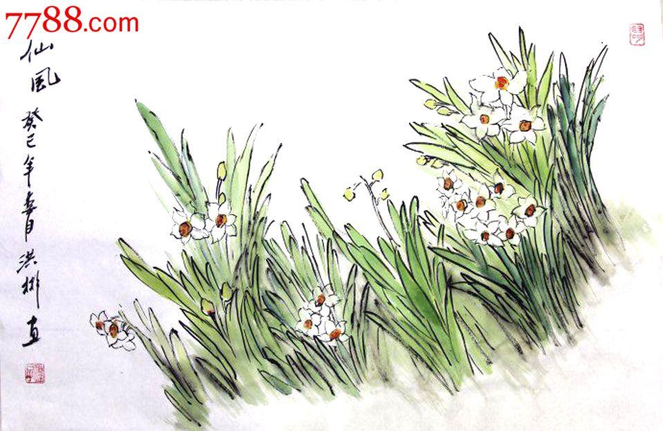 手绘古装水仙花