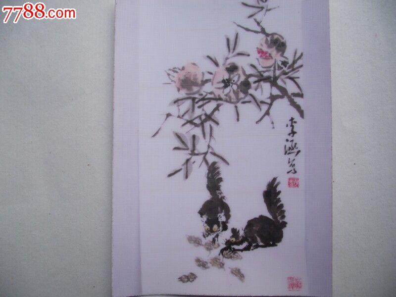李涵-松鼠-花鸟国画原作--se20568285-零售-7788收藏