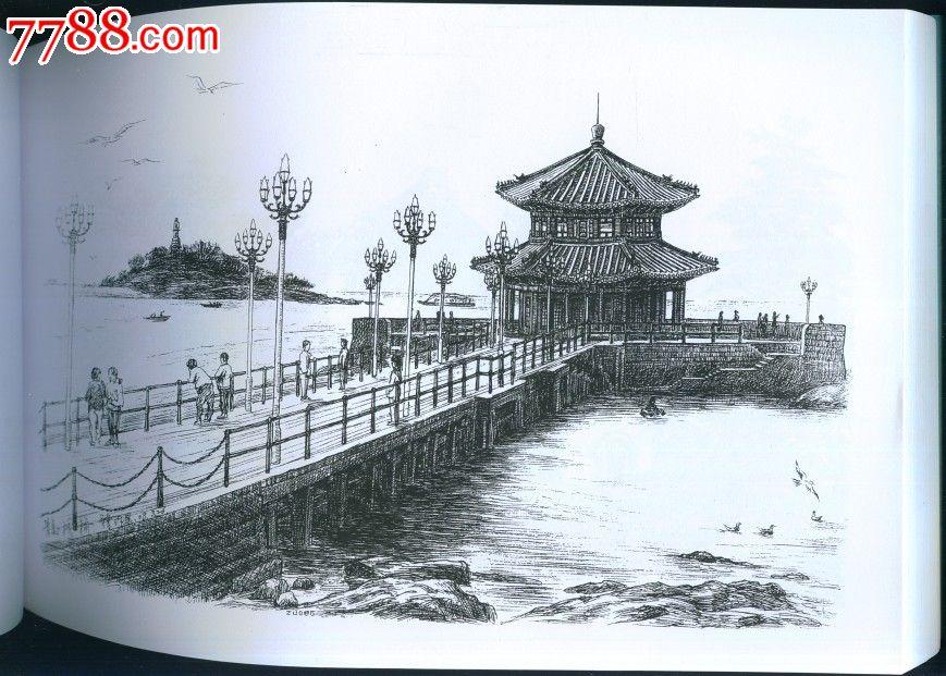 青岛旅游景点建筑风景画(钢笔画)