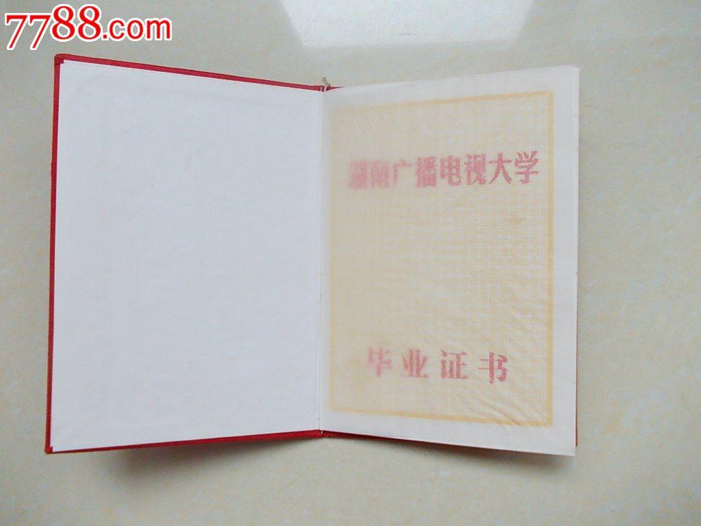 毕业设计任务书6-湖南大学18#学生公寓设计