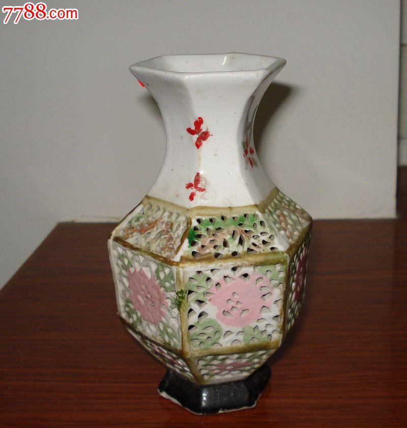70年代镂空六角形小花瓶一只(a0974)