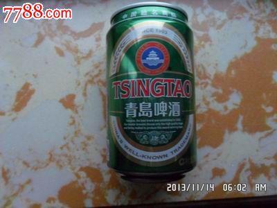 易拉罐:青岛啤酒