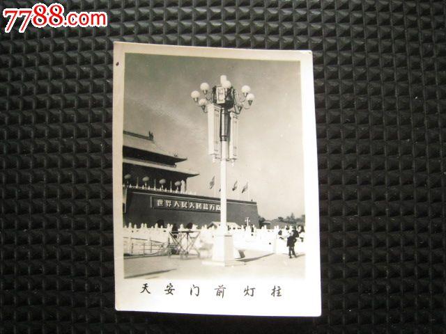50年代末老北京照片:人民英雄纪念碑,天安门前石柱,天安门前石狮图片