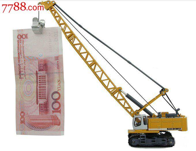 凯迪威儿童玩具合金工程车模型1:87塔式缆索挖掘车特种吊车_议价_第2