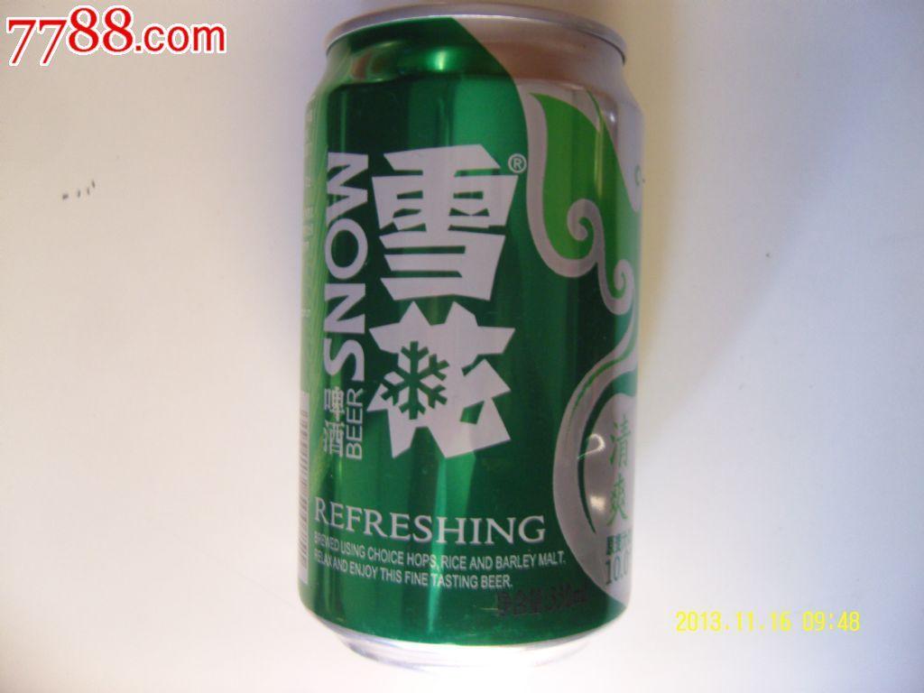 雪花啤酒(清爽)易拉罐