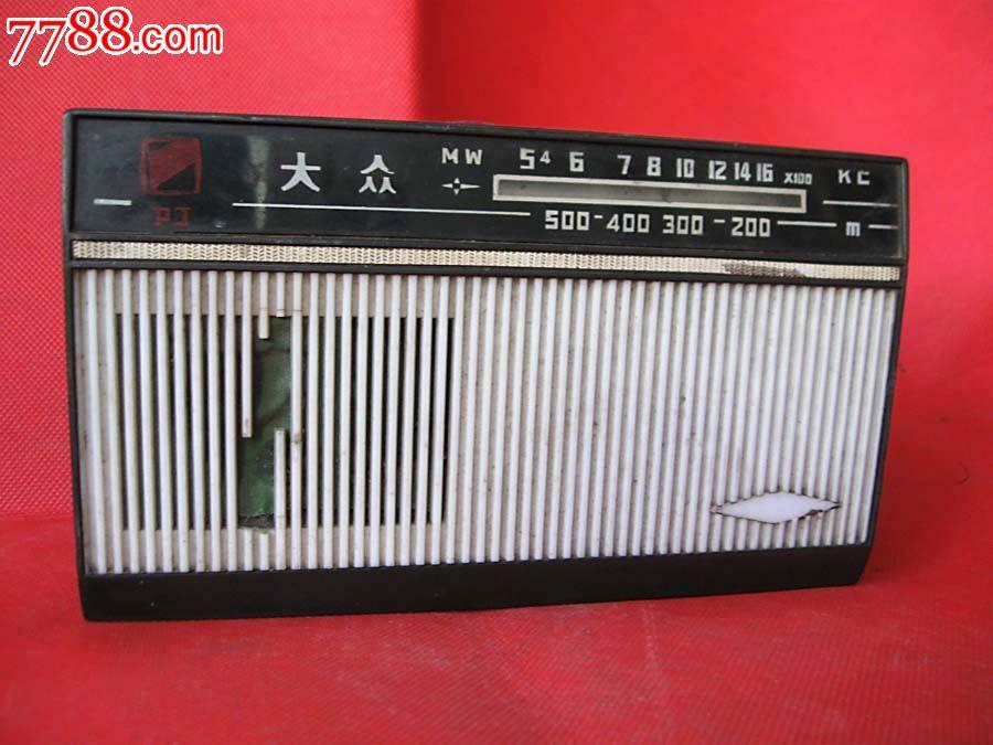 大众5nd035186收音机接线图