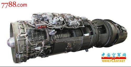 al-31航空涡轮风扇发动机高压压气机叶片(第7级)