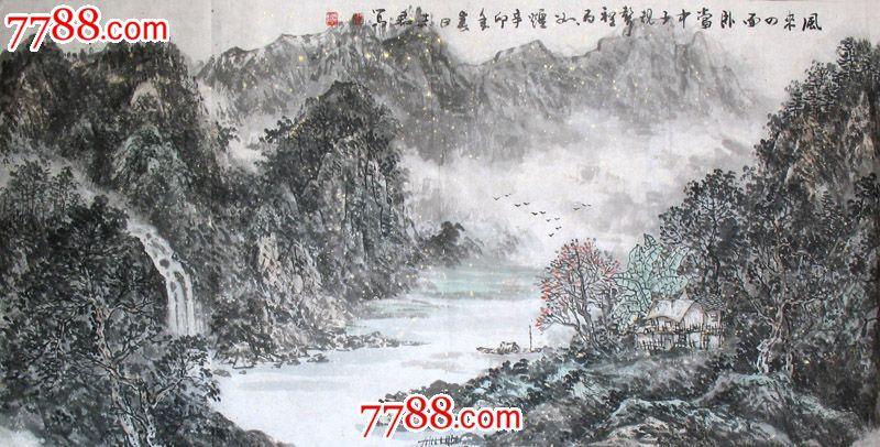 字画保真国画水墨山水画客厅四尺黄志君(军)手绘真迹x50712