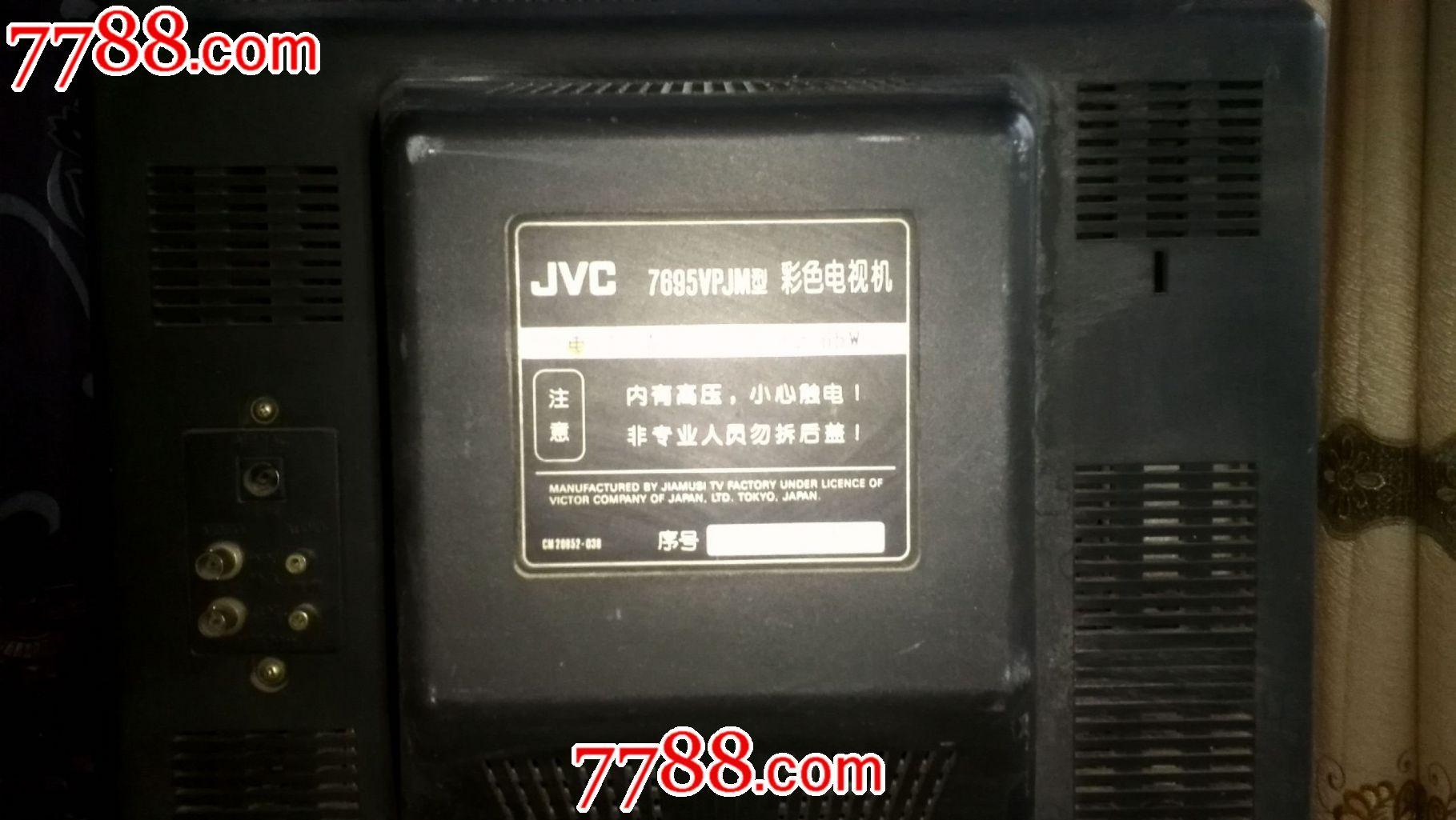 jvc7695vpjm彩色电视机