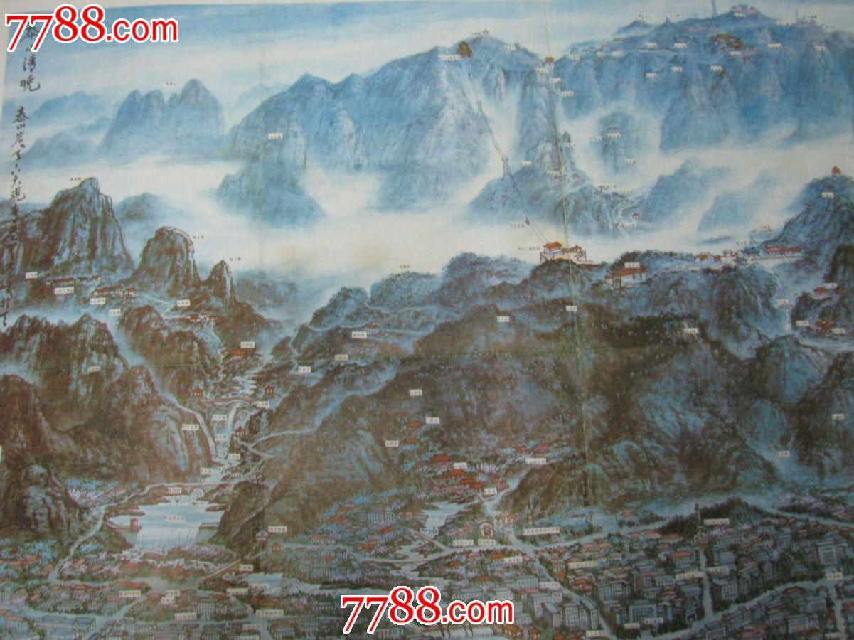 泰山全景图(手绘,2开)