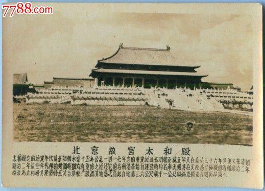 编号: se20738726, 品种: 属性: 名胜建筑,60-66年,,,黑白,,2.
