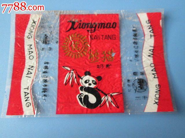 熊猫(动物标)糖纸--辽源市糖果厂【电塔牌糖果系列十一】