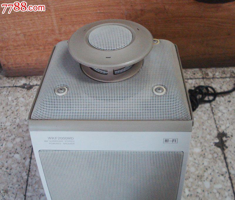 dibo迪波wkf-2000md有源音箱360°环绕hifi音箱