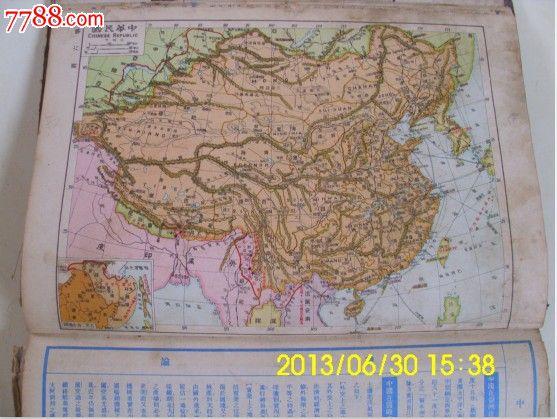 《民国二十一年世界形势一览图》,有亚细亚洲等图片