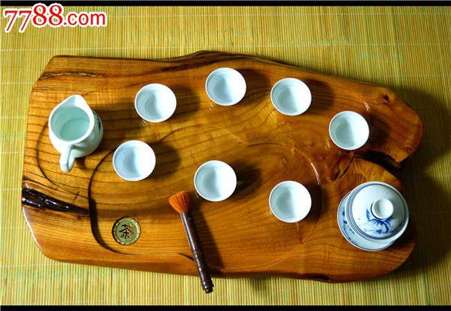 古木虫殒整块实木茶盘阴沉楠木根雕茶盘茶具托盘茶海水波纹
