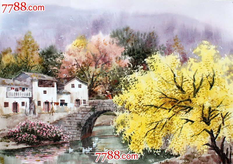 【国画字画】名家武朝利水彩画风景画家乡小河装饰
