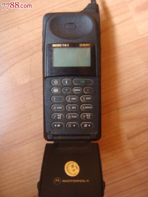 摩托罗拉老式手机,品不错,配件全_第2张_7788收藏__中国收藏热线