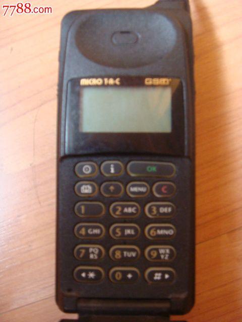 摩托罗拉老式手机,品不错,配件全_第3张_7788收藏__中国收藏热线