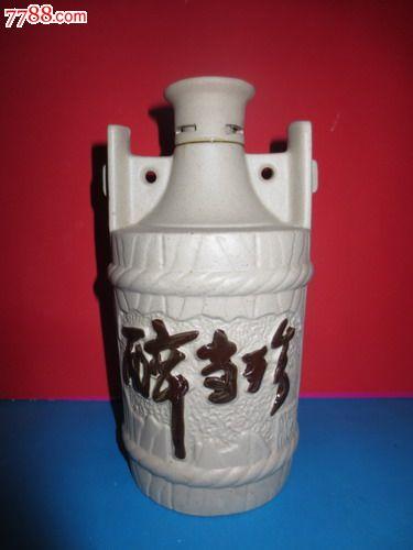 艺术酒瓶收藏-精美陶瓷水桶造型醉当珍酒酒瓶【全品
