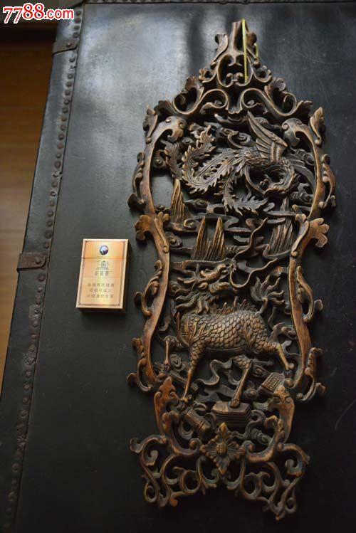 镂空麒麟八宝图木雕-se20815583-木雕花板-零售-7788