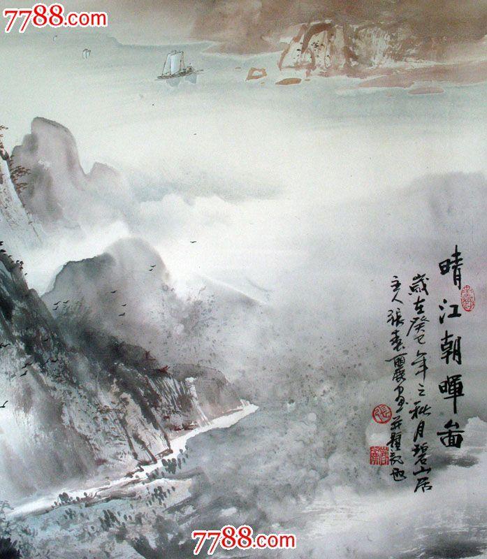 手绘客厅泼彩山水画名人图片