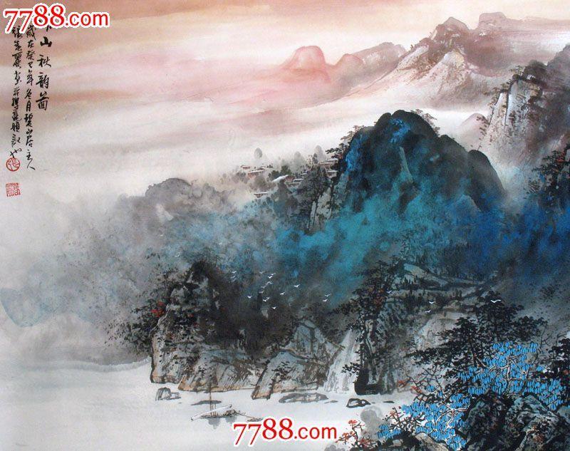 实力派画家张春丽泼彩山水画四尺横幅湖山秋韵图客厅装饰