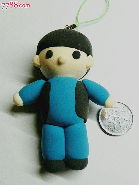 创意彩泥儿童玩具钥匙扣手机链饰品挂件(小男孩)