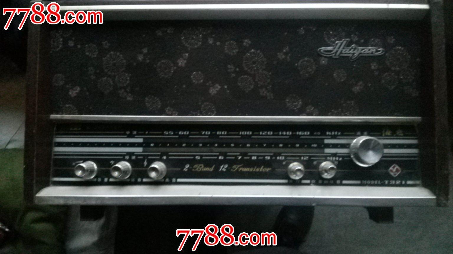 海燕收音机